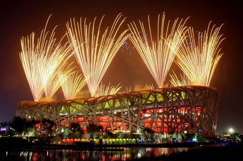 juegosolimpicosrio2016.com_ceremonia de clausura